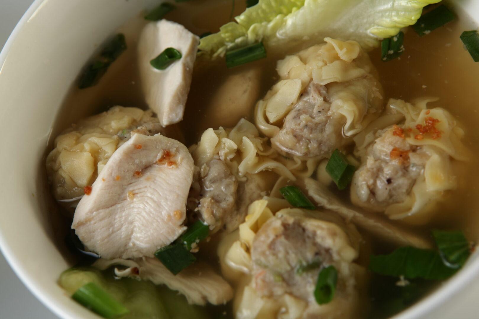 Wonton Chicken Soup