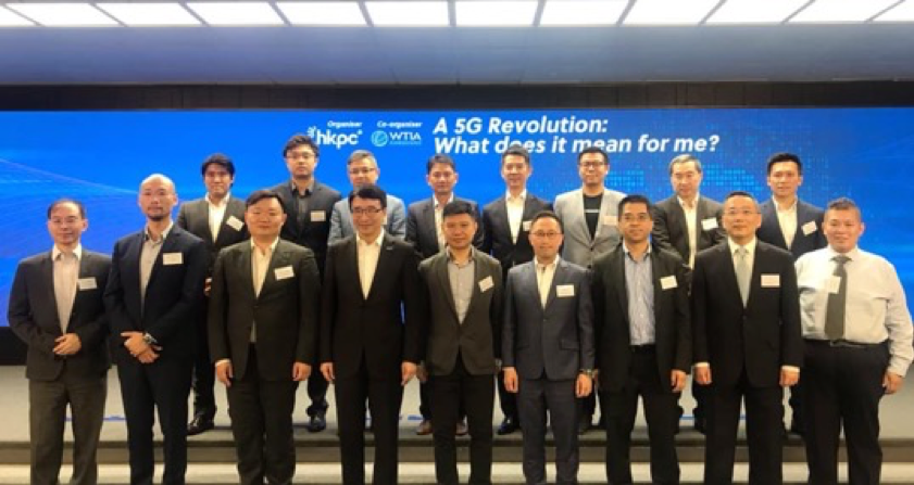 2019 – A 5G Revolution: What does it mean for me?
