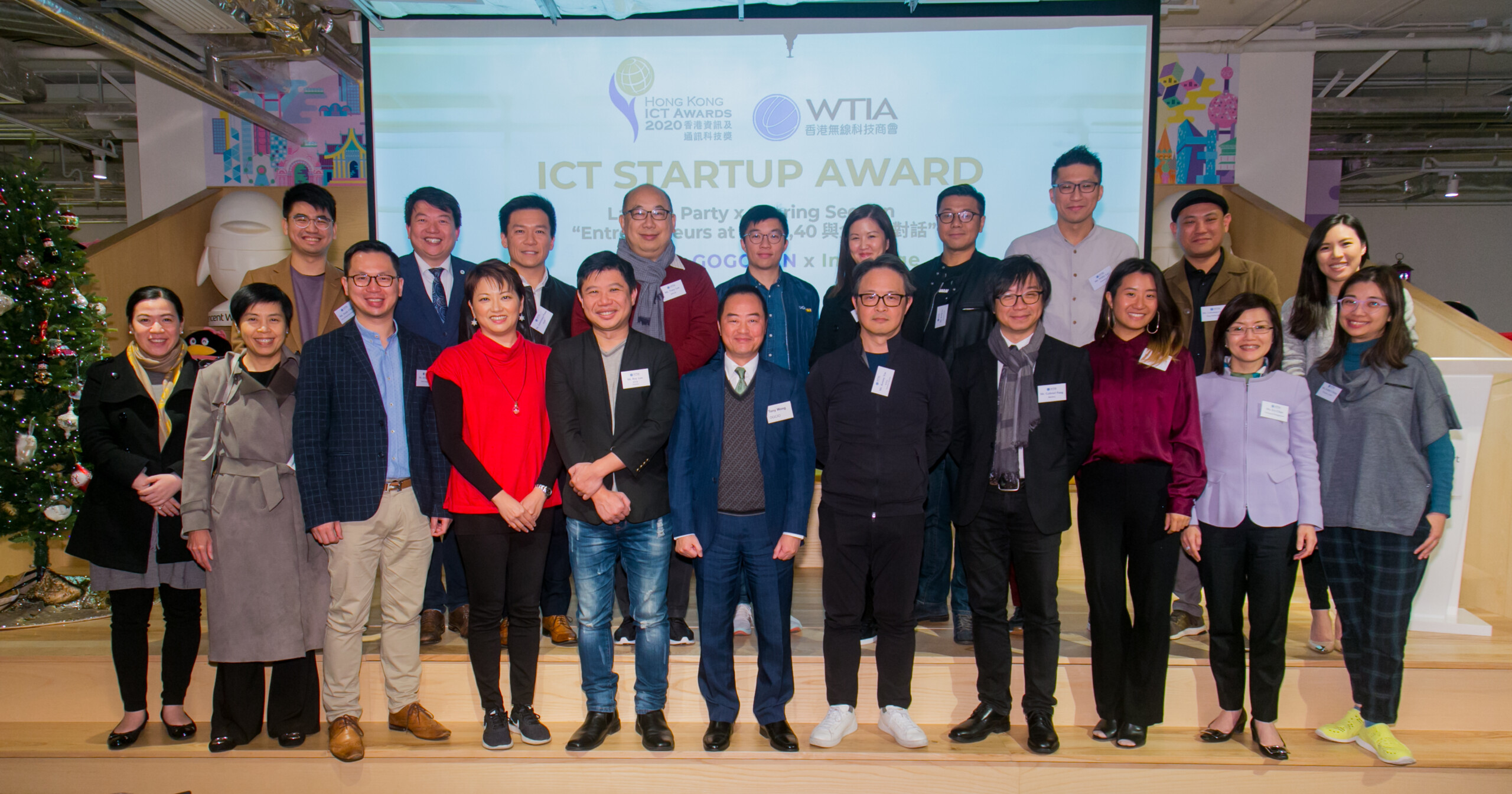 2020 – Hong Kong ICT Awards – ICT Startup Award
