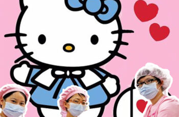 Taiwan kawaii hostpital