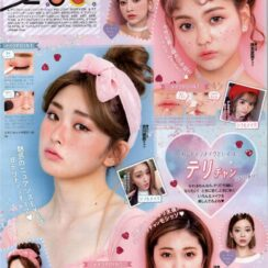 kawaii magazine