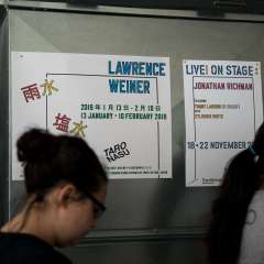 free-arts-nyc-lawrence-weiner-0900