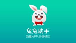 download tutuapp android apk