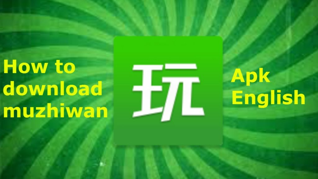 download muzhiwan apk