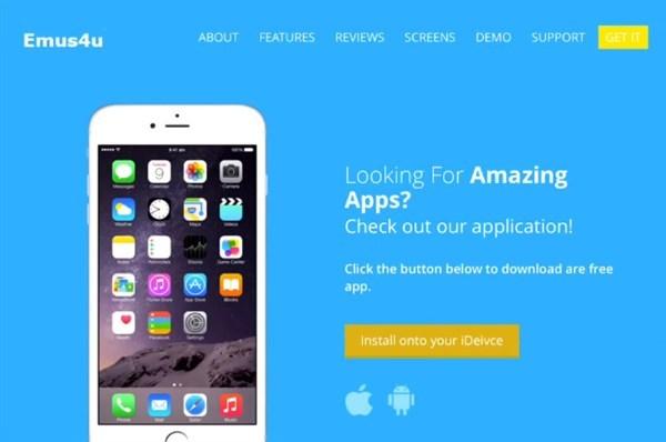 download emus4u ios app