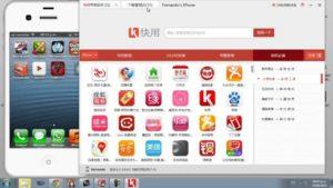 Kuaiyong download iOS 9/10