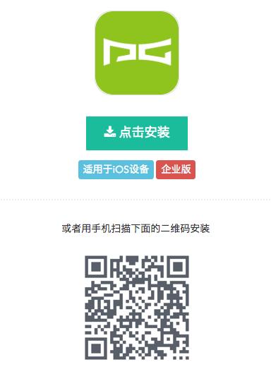 install playglass kodi on iOS