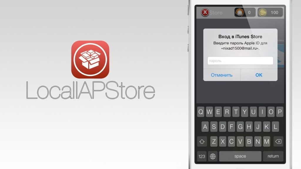 download localiapstore for ios