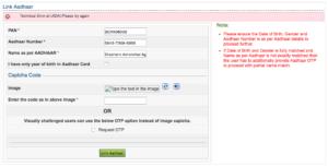 technical error at UIDAI please try again