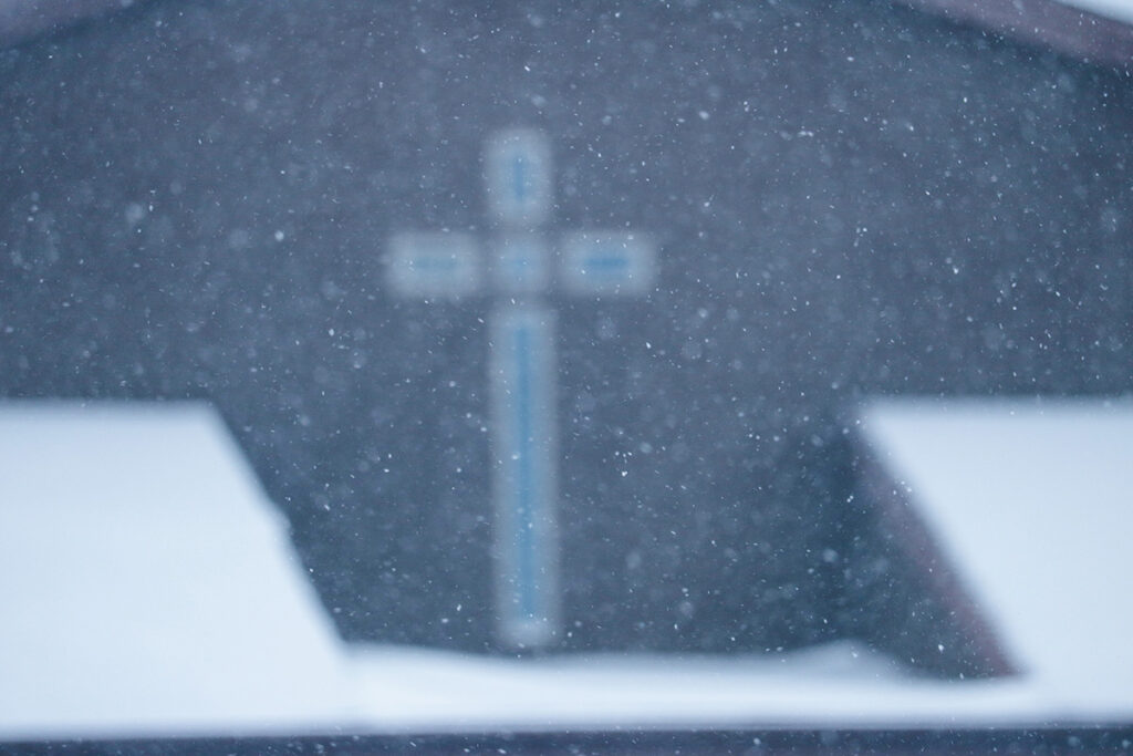 snow with out of focus cross