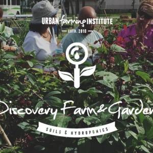 discovery-farm-garden-main-img