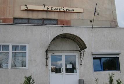 Lviv Trembita Factory