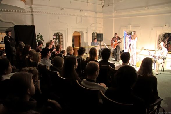 John Doan Harp Guitar Moscow.Turgenev Hall.