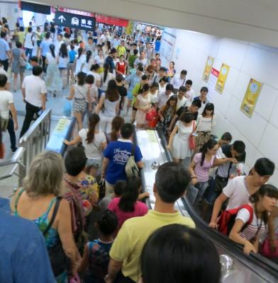 12.5. Xian Subway