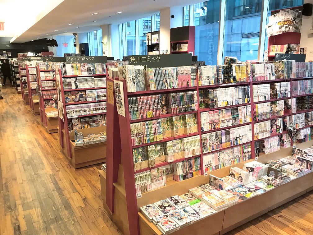 Bookshelves filled with manga from Kinokuniya in Manhattan