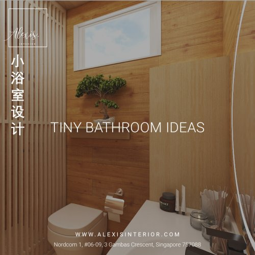 Tiny bathroom design with white and wood elements.