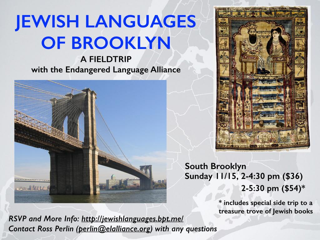 Jewish Languages of Brooklyn: A Fieldtrip