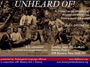Unheard-of-1-poster