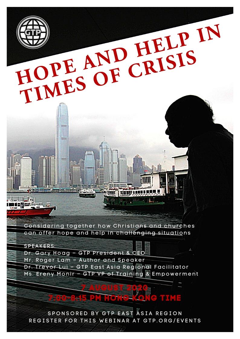 GTP Hong Kong 07.08.2020 Event