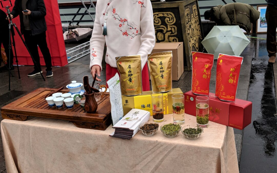 Trip to China March 14 – 28, 2019
