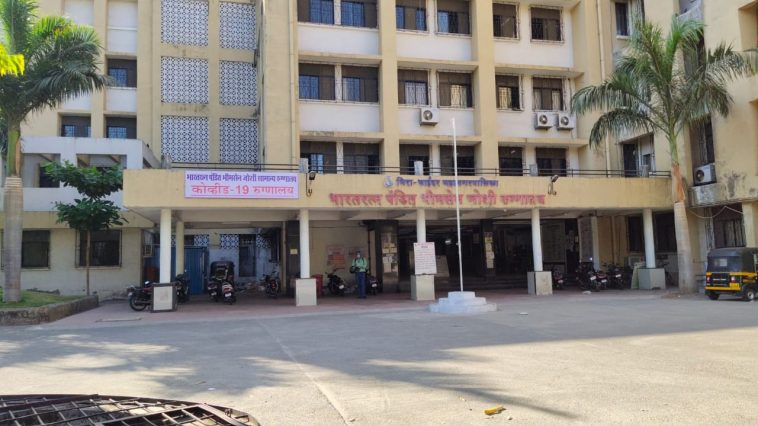 COVID-19 Hospitals in Mira Bhayandar Remdesivir injection