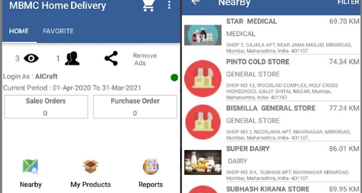 MBMC Home Delivery App