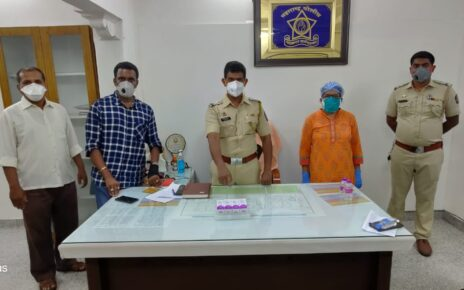 Police Caught Selling Drug Remdesivir