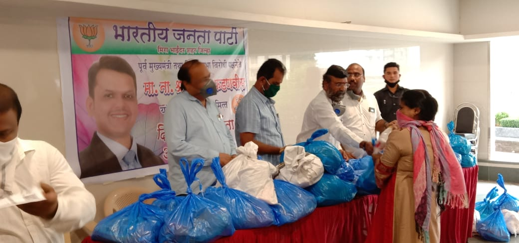 ration kits distributed to specially-abled persons in Mira Road