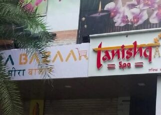 Police raided Tanishq Spa