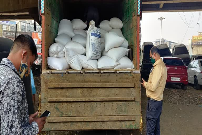 Police seized ration grains truck