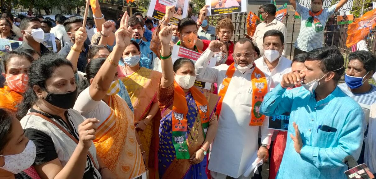 BJP protest against electricity bills