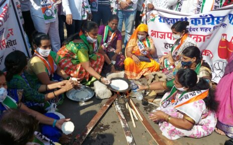 NCP protest against price hike of domestic LPG cylinder