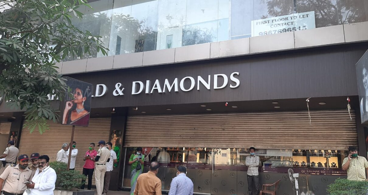 S Kumar Gold and diamonds Jewellery Showroom