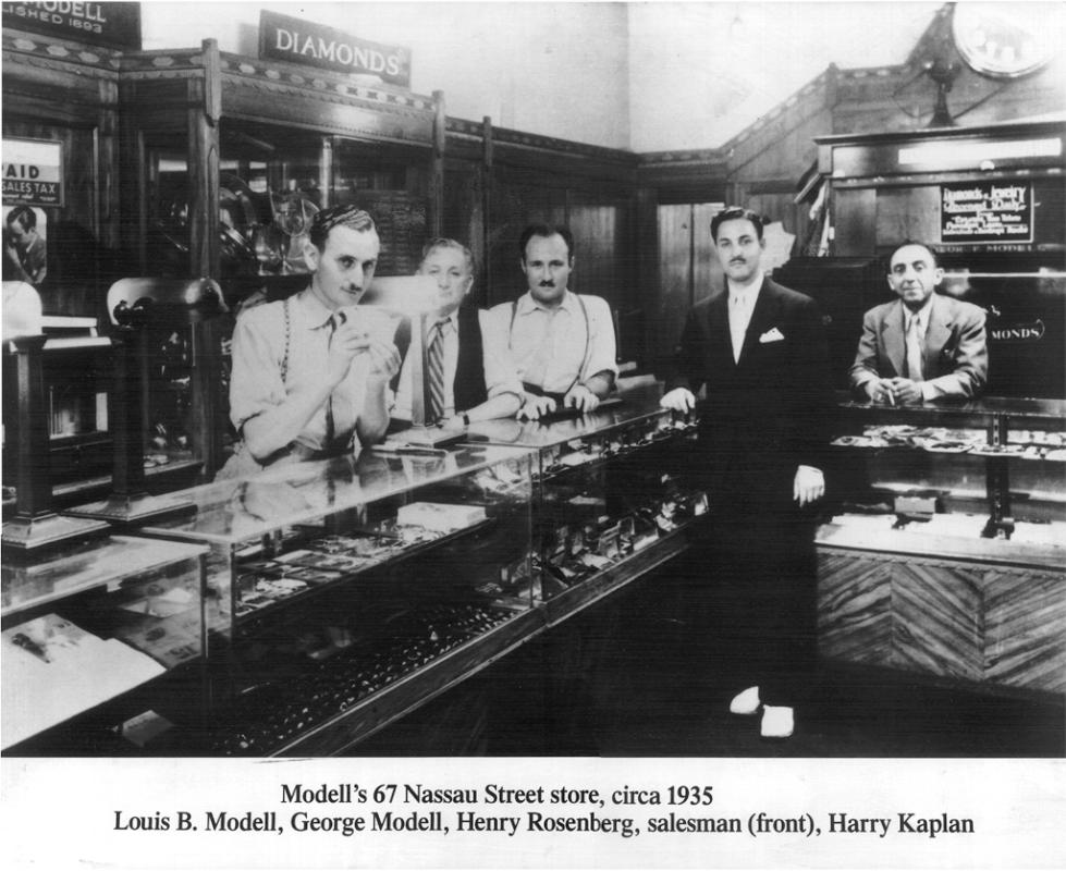 Modell's 67 Nassau Street