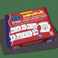 Educational Games - الألعاب التعليمية