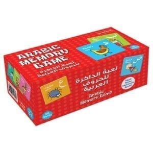 Al-Aman Bookstore - Arabic & Islamic Bookstore in USA - مكتبة الأمان -Arabic Memory Game - لعبة الذاكرة للحروف العربية