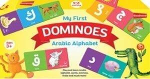 Al-Aman Bookstore - Arabic & Islamic Bookstore in USA - مكتبة الأمان -My First Dominoes Arabic Alphabet - دومينو الحروف العربية