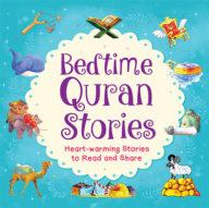 Al-Aman Bookstore - Arabic & Islamic Bookstore in USA - Bedtime - مكتبة الأمان.