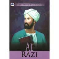 Al-Aman Bookstore - Arabic & Islamic Bookstore in USA - Great Muslim Scholars- Al-Razi - مكتبة الأمان
