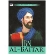 Al-Aman Bookstore - Arabic & Islamic Bookstore in USA - Great Muslim Scholars- Ibn Albitar - مكتبة الأمان