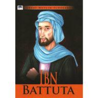 Al-Aman Bookstore - Arabic & Islamic Bookstore in USA - Great Muslim Scholars- Ibn Batuta - مكتبة الأمان