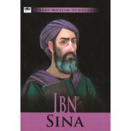Al-Aman Bookstore - Arabic & Islamic Bookstore in USA - Great Muslim Scholars- Ibn Sina - مكتبة الأمان