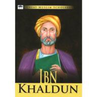 Al-Aman Bookstore - Arabic & Islamic Bookstore in USA - Great Muslim Scholars- Ibn khaldun - مكتبة الأمان