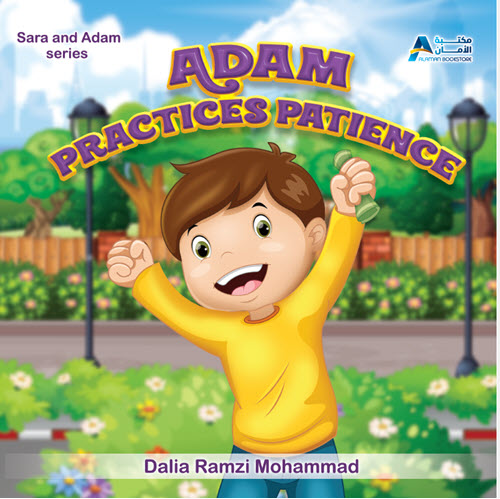 Al-Aman Bookstore - Arabic & Islamic Bookstore in USA - Sara & Adam - Adam Practices Patience