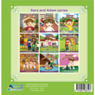 Al-Aman Bookstore - Arabic & Islamic Bookstore in USA - Sara & Adam