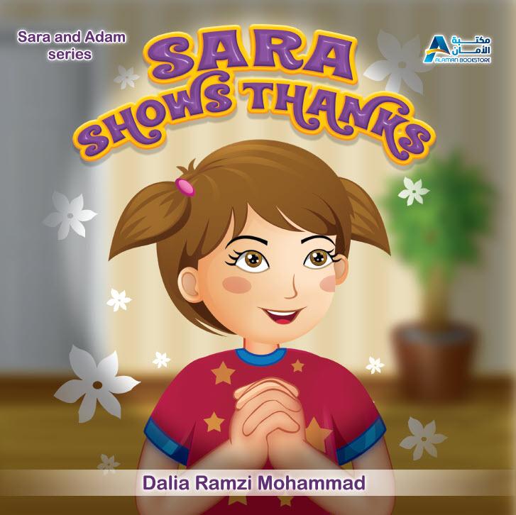 Al-Aman Bookstore - Arabic & Islamic Bookstore in USA - Sara & Adam - Sara Shows Thanks
