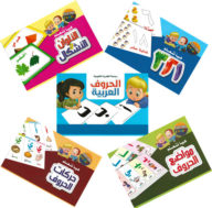 Al-Aman Bookstore - Arabic & Islamic Bookstore in USA- Arabic Flash Cards - - مكتبة الأمان - الكروت التعليمية - -