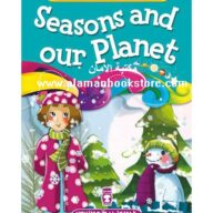 Al-Aman Bookstore - Arabic & Islamic Bookstore in USA - EVERYTHING POINTS TO ALLAH – SEASONS AND OUR PLANET