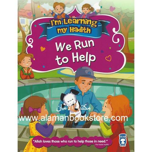 Al-Aman Bookstore - Arabic & Islamic Bookstore in USA - I'M LEARNING MY HADITH – We run to help