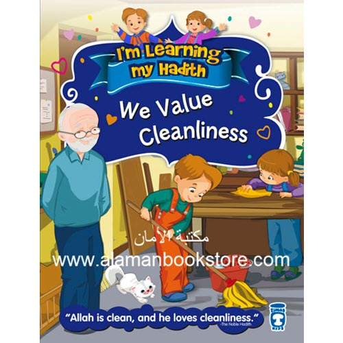 Al-Aman Bookstore - Arabic & Islamic Bookstore in USA - I'M LEARNING MY HADITH – We value Cleanliness